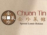 Chuan Tin Spesial Lomie Hokian