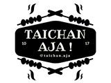 Sate Taichan Aja