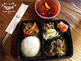 Image Nasi Box ILLUA Korean BBQ